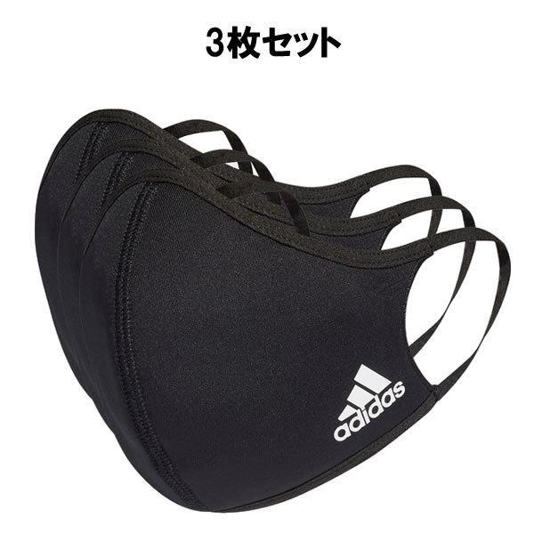 adidas(アディダス)KOH81H08837マスクフェイスカバー3枚組(M-Lサイズ)FACECOVERS3PACK21Q1