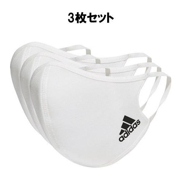 adidas(アディダス)KOH81H34578マスクフェイスカバー3枚組(M-Lサイズ)FACECOVERS3PACK21Q1