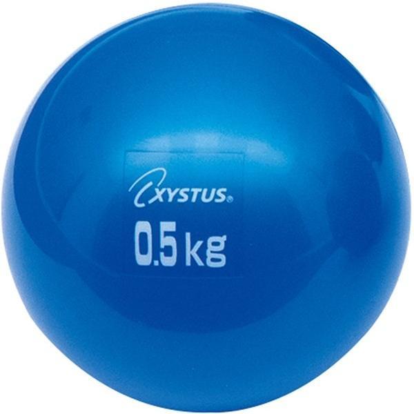 TOEI LIGHT(トーエイライト) H7163 ウエルネス トレーニング用品 ソフトメディシンボール0.5kg 19SS