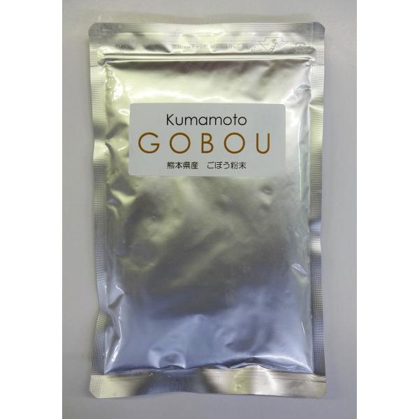 野菜粉末「ごぼう」200メッシュ(100g) 国産 無添加