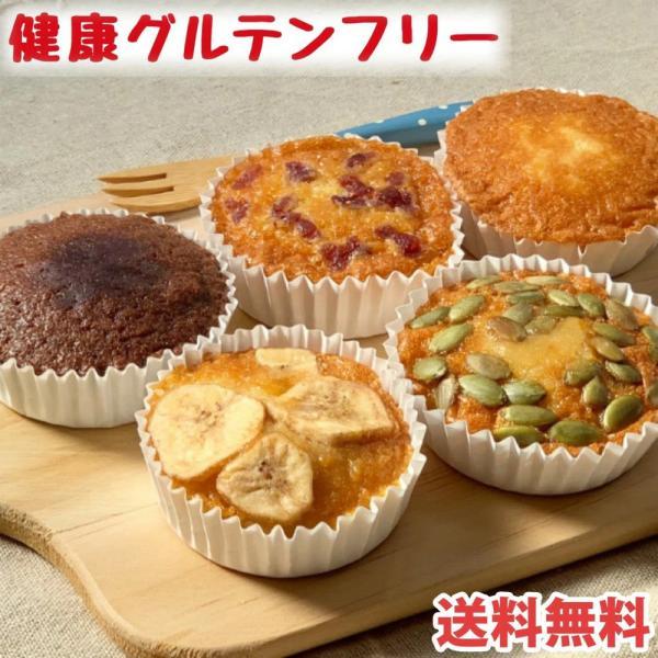 グルテンフリー米粉屋さんのグルフリベイクケーキダイエットお菓子焼き菓子
