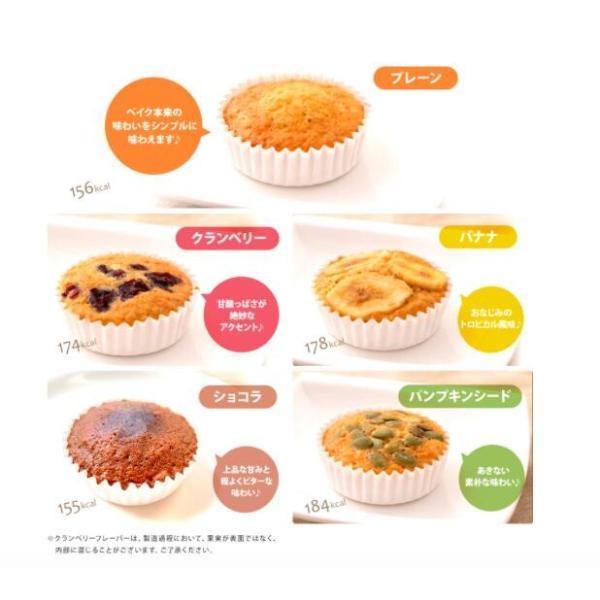 本日ポイント5倍 グルテンフリー 米粉屋さんのもっちりベイク ケーキ ダイエット お菓子 焼き菓子|asagohan|05