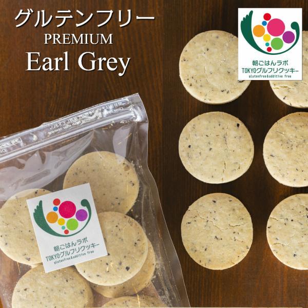 グルテンフリー 米粉屋さんのミックスクッキー ダイエット お菓子 焼き菓子|asagohan|12