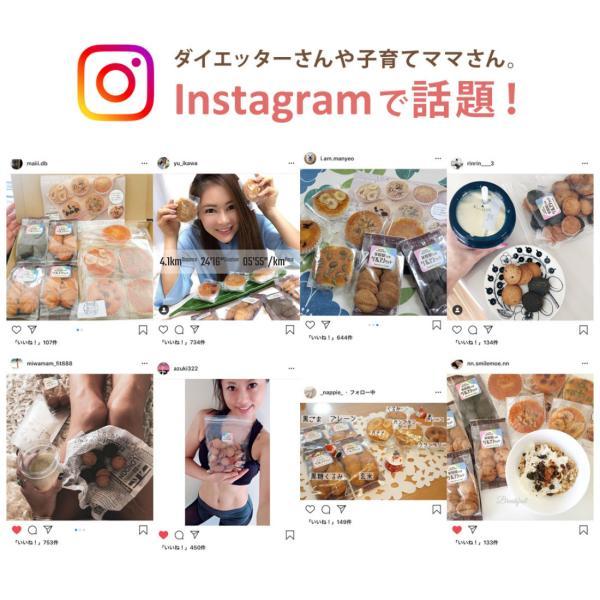 グルテンフリー 米粉屋さんのミックスクッキー ダイエット お菓子 焼き菓子|asagohan|05
