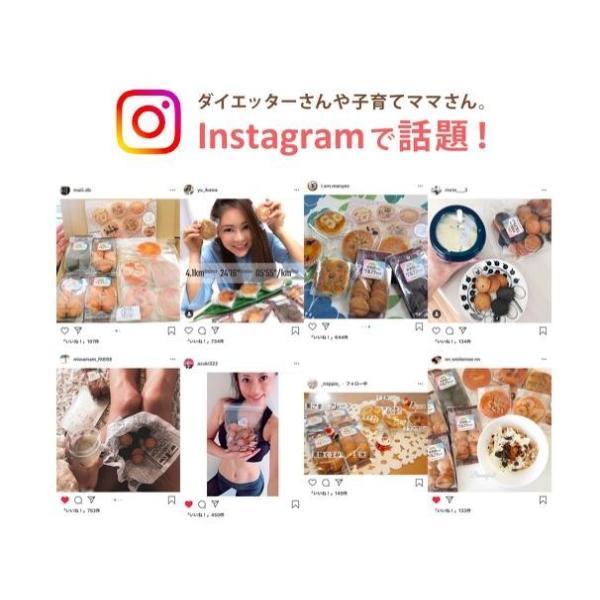 グルテンフリー 米粉屋さんのこだわりサブレ クッキー 焼き菓子 ダイエット お菓子|asagohan|09