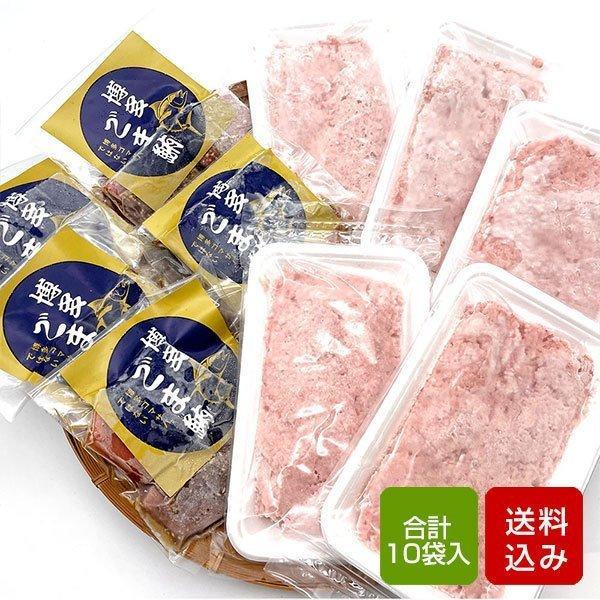 マグロのたたきとゴマまぐろ 計10袋入  ネギトロ 魚惣菜 まぐろ 鮪 おつまみ  敬老の日 冷凍