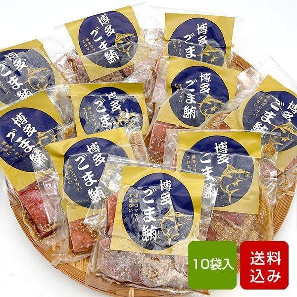 ゴマまぐろ 1kg  100g×10袋 魚惣菜 マグロ 鮪 おつまみ  敬老の日 冷凍