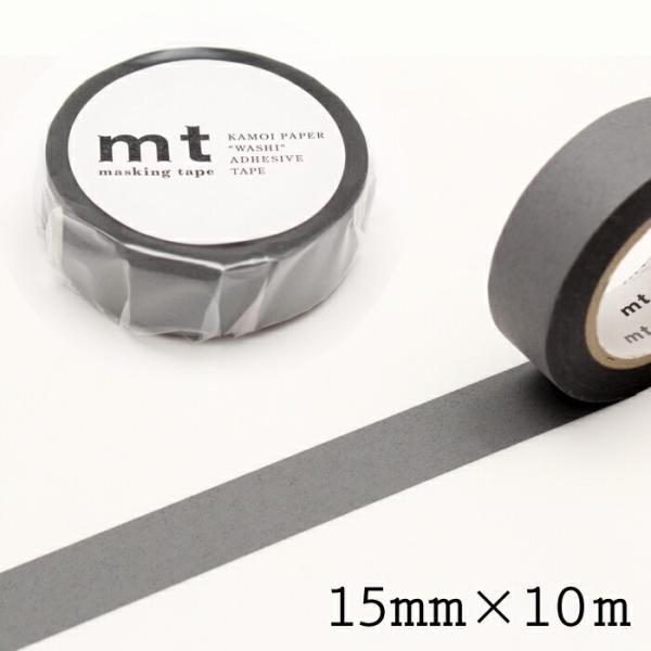 【1個】mt マットグレー マスキングテープ 15mm×10m / 資材 素材 アクセサリー パーツ 材料 ハンドメイド 卸 問屋 手芸