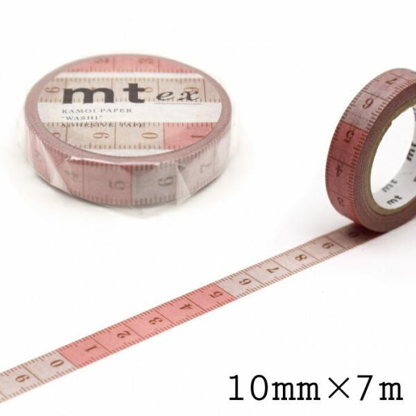【1個】マスキングテープ mt ex 裁縫メジャー 10mm×7m / 資材 素材 アクセサリー パーツ 材料 ハンドメイド 卸 問屋 手芸