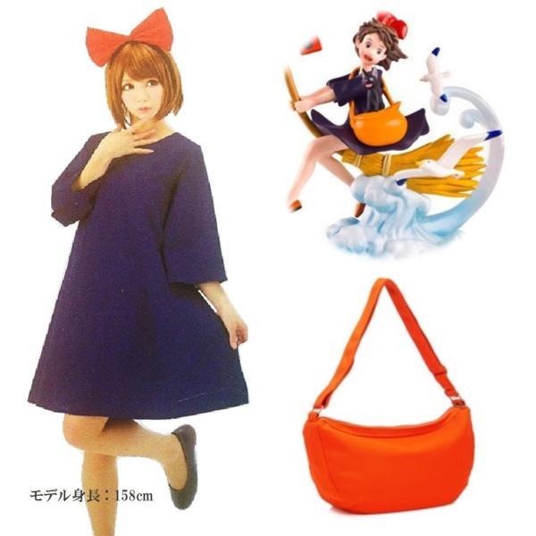 ハロウィン コスプレ キキ 風 魔女っ子ワンピ カチューシャ バッグ 付き 3点セット 衣装 仮装 ...