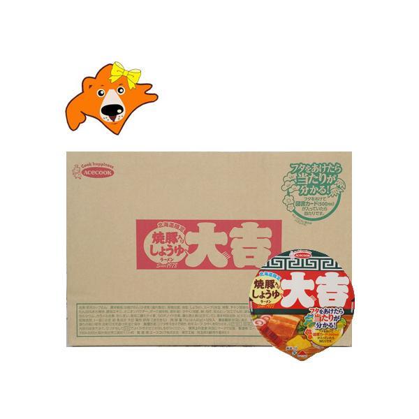 エースコックカップ麺ラーメン北海道 醤油ラーメン大吉カップラーメン12食入1ケース(1箱)価格3080円だいきちかっぷ麺らーめん