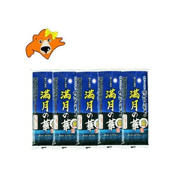 九割そば 送料無料 幌加内 そば 九割蕎麦 乾麺 干しそば 北海道の土産 九割 蕎麦 幌加内そば 200g×5束 価格 2892円 きゅうわり ほろかない そば 蕎麦