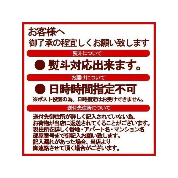 そば セット 送料無料 幌加内 そば 乾麺(三割そば) 250g×2袋・にしん蕎麦の具 1袋・お試し 幌加内 そばつゆ 付 価格 1342円 送料無料 包装あり|asahikawajyogai|03
