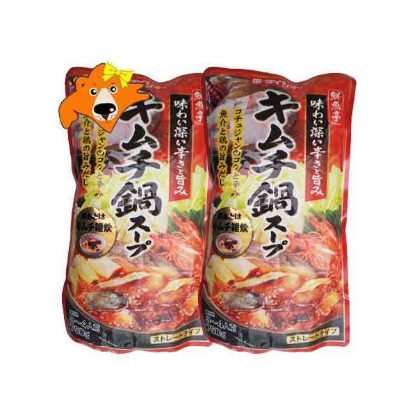 キムチ鍋 送料無料 キムチ鍋の素 鮮魚亭 キムチ鍋 スープ ダイショー 鍋スープ ストレートタイプ 3人前 1袋×2個