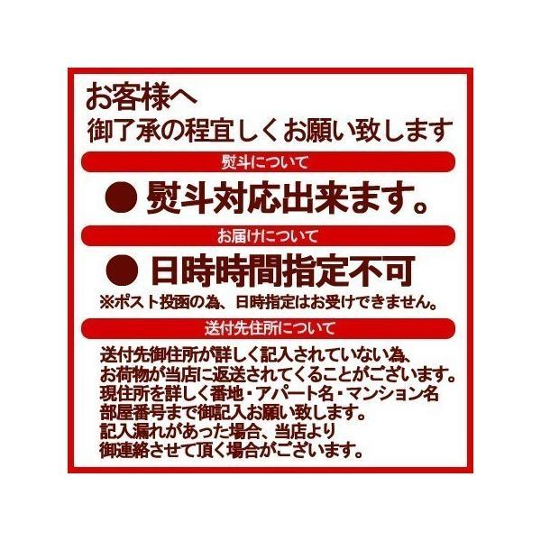 送料無料  ギフト 藤原製麺 製造 御そば (御 蕎麦) 180g×3袋(つゆ・にしん蕎麦の具 セット) 価格 1500 円 化粧箱入 包装あり|asahikawajyogai|03