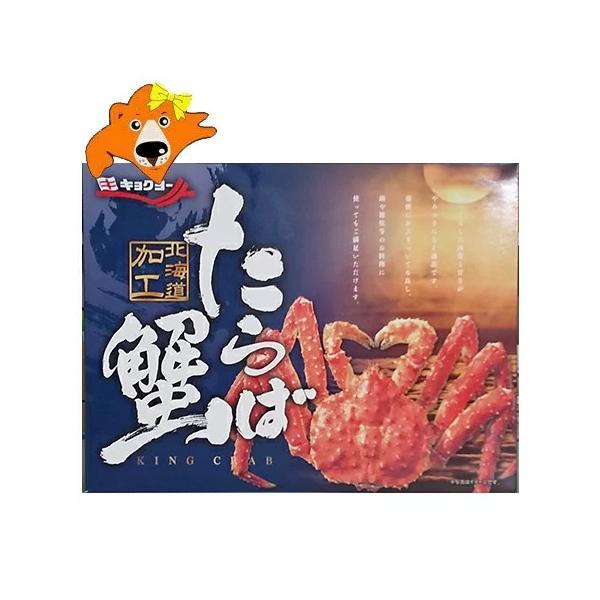 かにむき身 たらば 送料無料 タラバガニ 脚を食べやすくした、たらば蟹の脚のみ タラバガニ 脚 ハーフポーション 800 g 化粧箱入 価格 11000 円