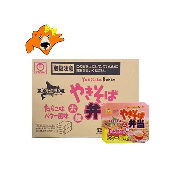 マルちゃん カップ麺 送料無料 やきそば弁当 たらこ味 北海道製造 東洋水産 マルちゃん 焼きそば弁当・北海道限定 中華スープ付 1ケース(1箱/12食入)価格3160円