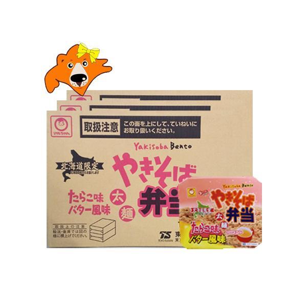マルちゃん カップ麺 送料無料 やきそば弁当 たらこ味 北海道製造 東洋水産 マルちゃん 焼きそば弁当・北海道限定 中華スープ付 3ケース(3箱)価格7680円