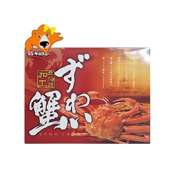 ボイル ズワイガニ ポーション(半殻付き) 1kg 価格 7500円 カニ ポーション ずわい ズワイ蟹