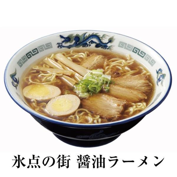 厳選 旭川ラーメン こだわりセット 12食入り |asahikawaseimen|04
