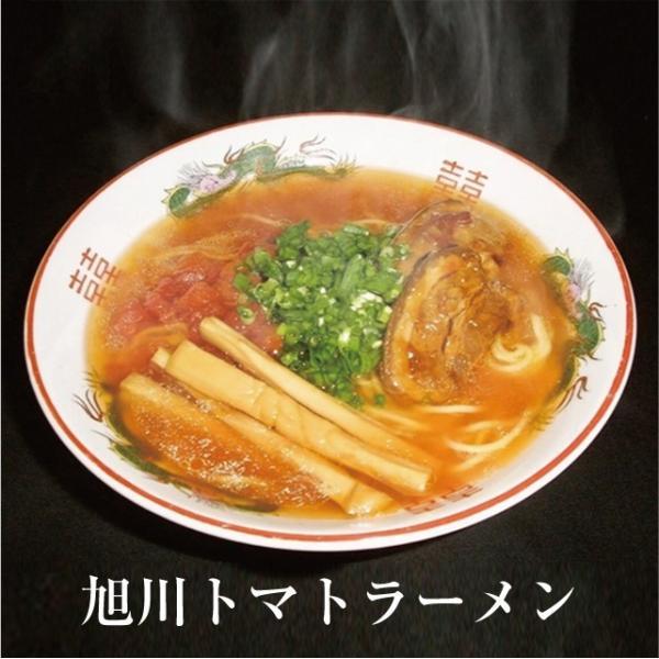 これが 旭川ラーメンの味 6食セット|asahikawaseimen|03