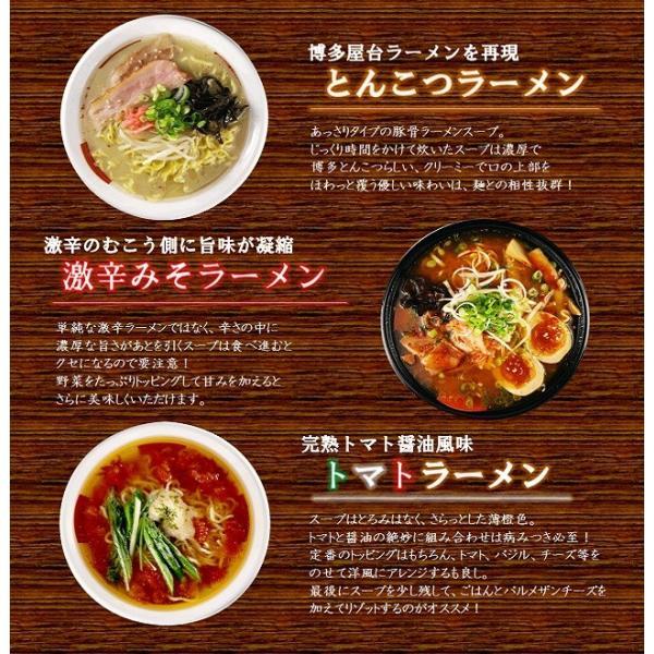 ポイント消化 送料無料 選べるスープ4種類 北海道 旭川 生ラーメン4食セット|asahikawaseimen|07