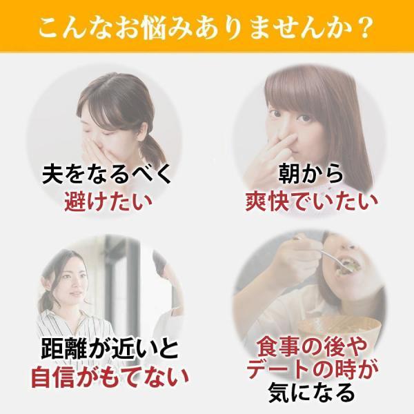 こんな悩みありませんか? 悩み、ニオイ、臭い、匂い、香り、体臭、加齢臭、口臭、息、わきが、デリケートゾーン、女子力、男性、枕の臭い