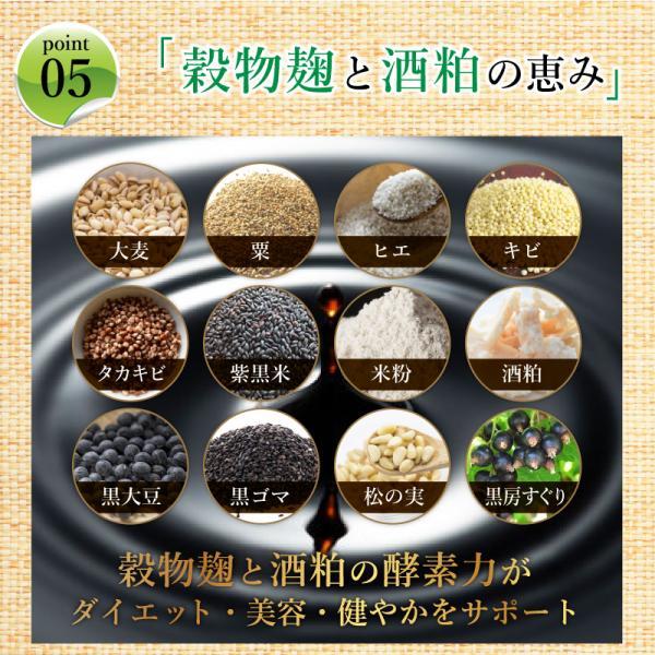 酵素 ダイエット サプリ 生酵素 403種野菜発酵エキス 麹酵素 スーパーフード 甘草 配合 サプリメント するり美酵素 90粒/30日分|asahiyanet|10