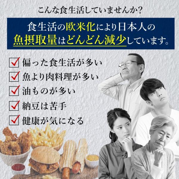 こんな食生活していませんか,偏った食生活,油ものが多い,魚より肉料理が多い,納豆は苦手,納豆,偏食,食生活,生活習慣病,健康診断,肥満,油,サプリ,サプリメント
