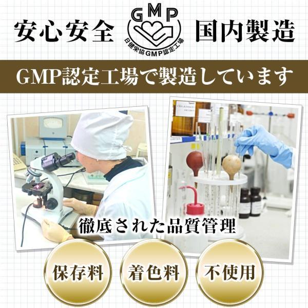 国内生産、国産、日本、JAPAN、パラベン、香料、鉱物油、シリコーン、不使用、フリー、無添加、パラベンフリー、無香料、シリコンフリー、ノンシリコン
