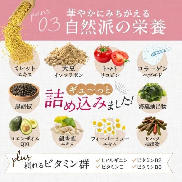 髪、栄養、ミレット、大豆イソフラボン、トマトリコピン、コラーゲンペプチド、黒胡椒、海藻抽出物、コエンザイムQ10、銀杏葉エキス、フィーバーヒュー、ヒハツ、凝縮