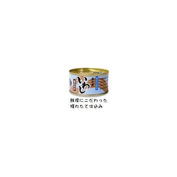 厳選おつまみ いわし醤油味付缶詰 宮城県 木の屋石巻水産