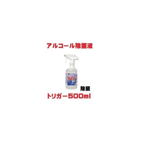 アルコール ベーシックアルコール75 4L 1本 業務用 除菌 衛生掃除 国産品 ポイント消化|asahiyasetomonoten