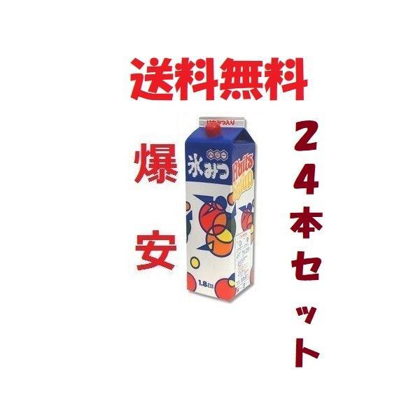 かき氷シロップ 業務用 美味しい ハニー氷みつ 1.8L x 24本セット お好きな味混載OK 送料無料 氷蜜 ポイント消化