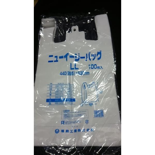 レジ袋 ニューイージーバッグLL 1袋100枚入 ビニール袋 乳白色 ゴミ袋 スーパーの袋 使い捨て袋 大サイズ ポイント消化