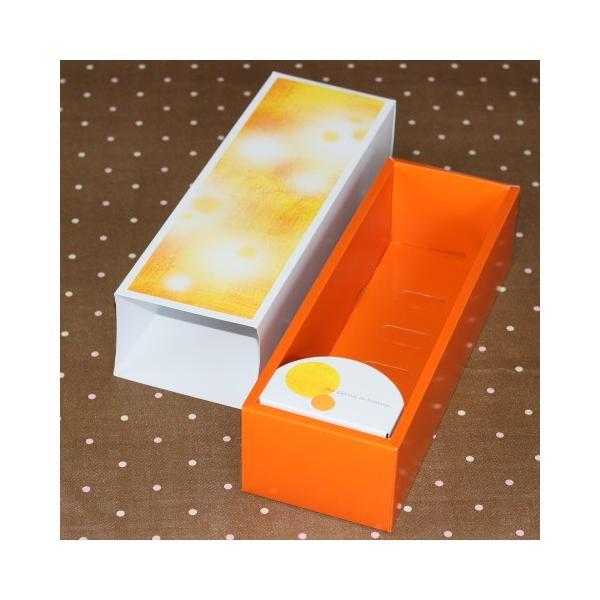 洋菓子用ギフト箱 菓子箱 ロングギフトサニー 5枚入