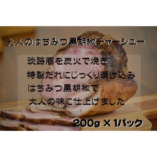 大人のご褒美。|asaji|05