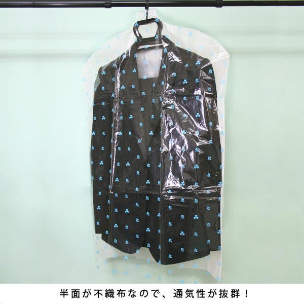 不織布製用洋服カバー ウェアーラップ|asakura-ya|03