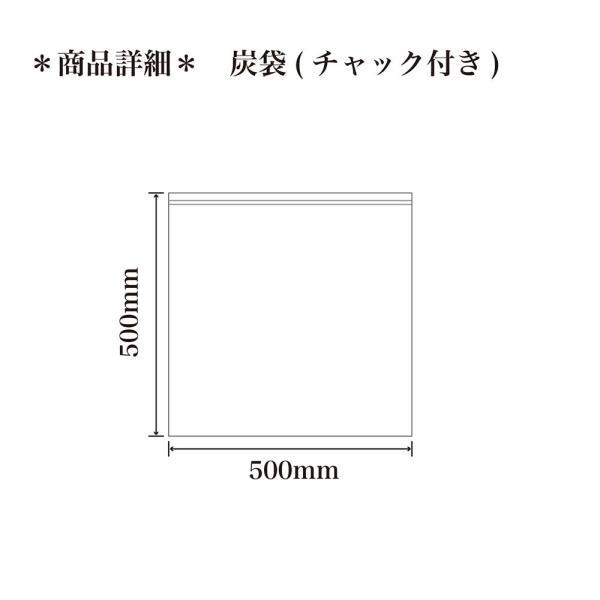 床下調湿炭袋ブルー(チャック有り) 200枚入り asakura-ya 03