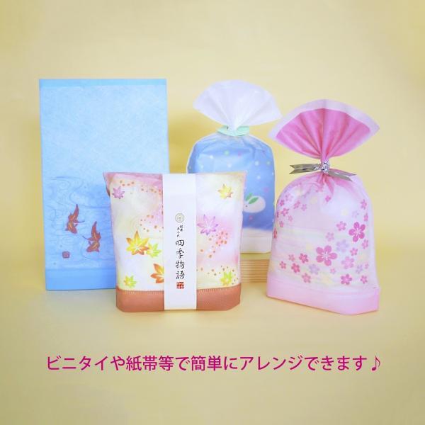 和風 包材 自立可能 四季物語 底ガゼット袋 10枚入り 全4柄 季節のイベント 不織布 和柄|asakura-ya|04