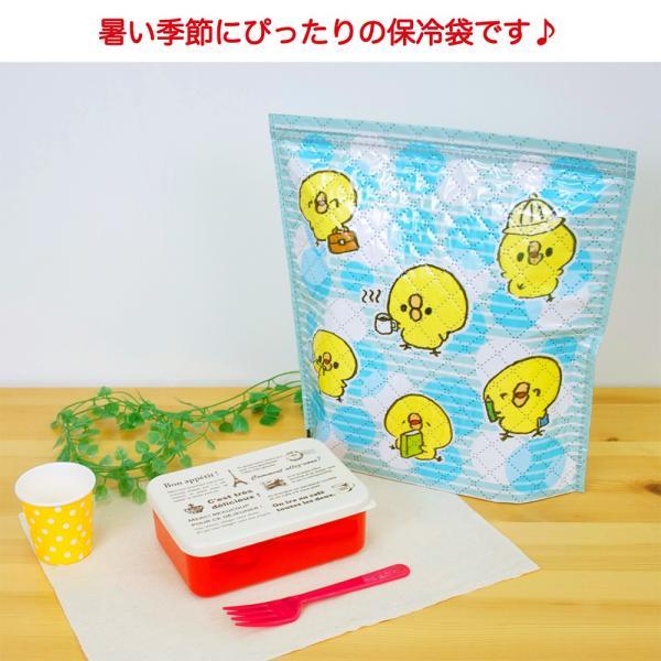 ランチバッグ キャラクター 保冷マチ付袋 ひよこ 弁当箱入れ ヒヨコ 保冷バッグ ランチポーチ|asakura-ya|02