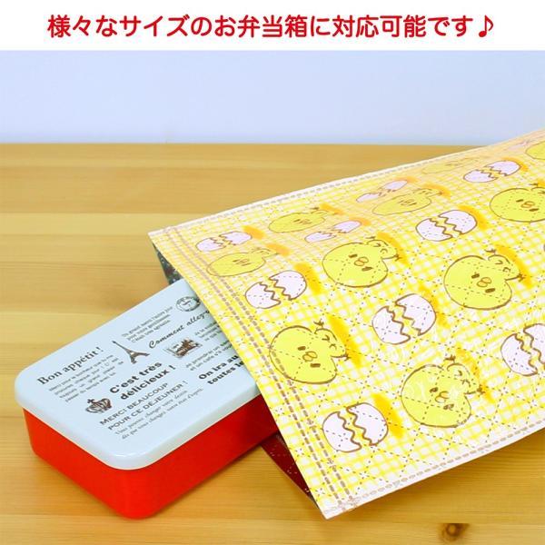 ランチバッグ キャラクター 保冷マチ付袋 ひよこ 弁当箱入れ ヒヨコ 保冷バッグ ランチポーチ|asakura-ya|04