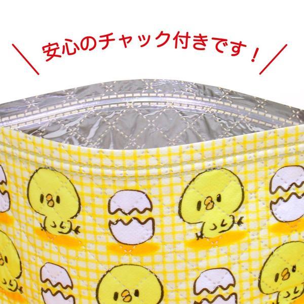 ランチバッグ キャラクター 保冷マチ付袋 ひよこ 弁当箱入れ ヒヨコ 保冷バッグ ランチポーチ|asakura-ya|05