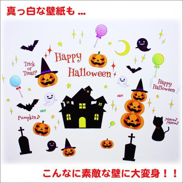 ウォールステッカー ハロウィン シール イベント 壁紙  大サイズ 貼って剥がせる 飾り付け かぼちゃ|asakura-ya|05