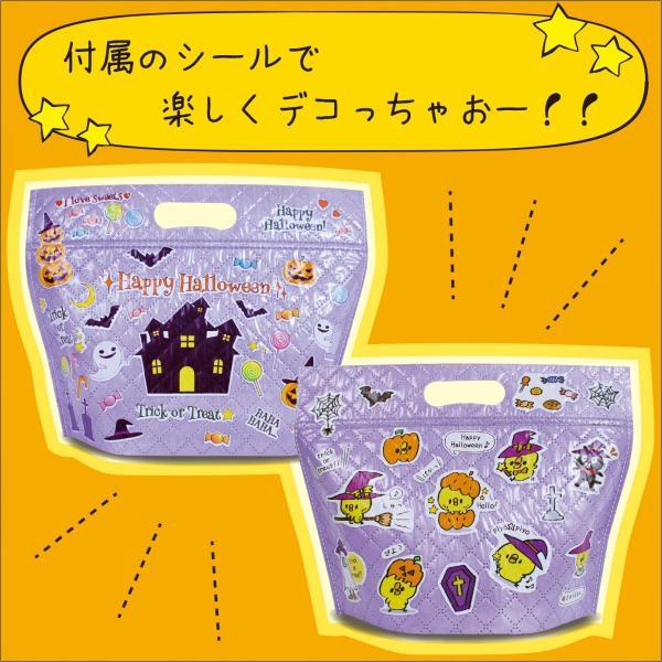 ハロウィン シールデコ保冷バッグ デコシール 1枚入り ひよこ 手提げ袋 デコレーション|asakura-ya|02