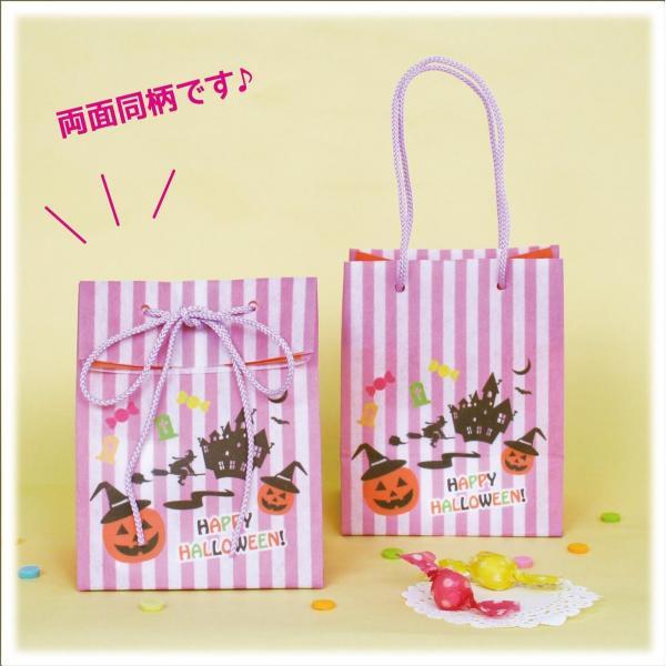2way イベント ラッピング 四季物語 信玄袋 10枚入り ハロウィン 菓子包材 和風 小ロット|asakura-ya|02