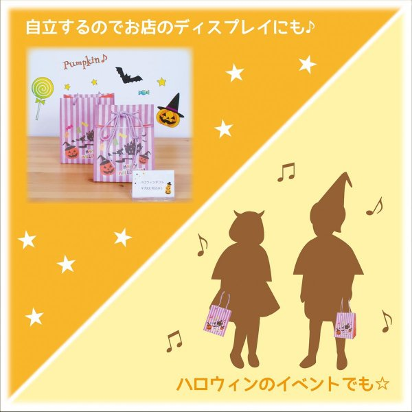 2way イベント ラッピング 四季物語 信玄袋 10枚入り ハロウィン 菓子包材 和風 小ロット|asakura-ya|05