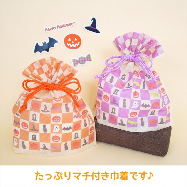 ハロウィンラッピング ギフト巾着 四季祭り巾着 ハロウィン 10枚入り 和風巾着袋 パーティー|asakura-ya|02
