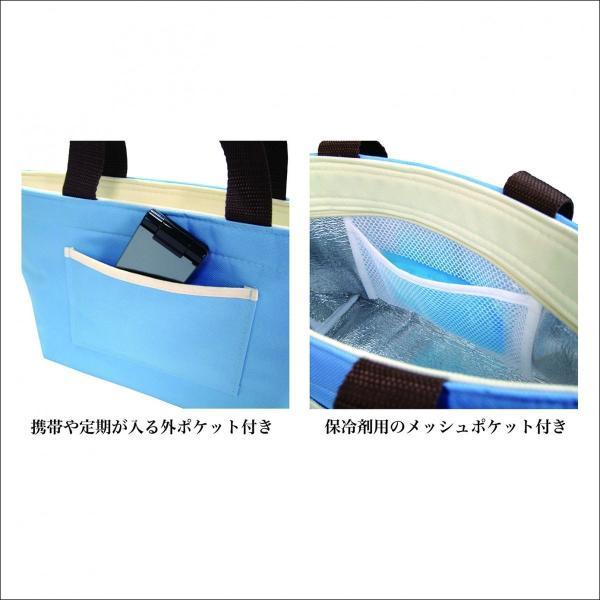 ランチバッグ 保冷バッグ 保温 手提げ袋 お弁当袋 クーラーバッグ|asakura-ya|04