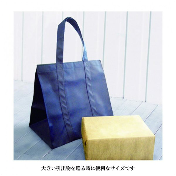 結婚式引き出物 ブライダルバッグ 10枚入り 広マチ手提げ袋 不織布手提げ asakura-ya 03